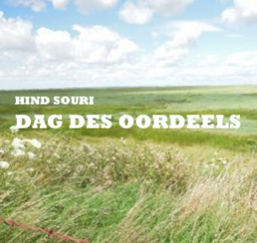 Dag des oordeels